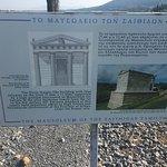 Photo of Ancient Messini