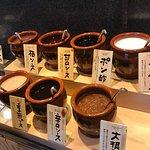 Foto van Kagura Restaurant Kushiya Monogatari Mosaic Kobe