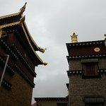 ภาพถ่ายของ Sumtsaling Monastery