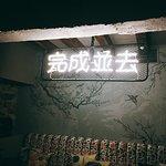 Foto di Shanghai 12