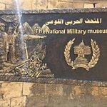 ภาพถ่ายของ Citadel (Al-Qalaa)