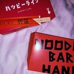 Φωτογραφία: Noodle Bar Σύνταγμα