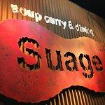 ภาพถ่ายของ Suage Honten