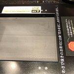 Bilde fra Kanazawa Maimon Sushi Tama Plaza