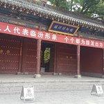 Foto di Dayun Temple