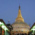 صورة فوتوغرافية لـ Global Vipassana Pagoda