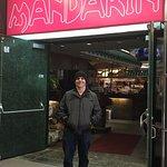 Mandarin Restaurantの写真