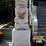 International Buddhist Society (Buddhist Temple)