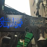 صورة فوتوغرافية لـ El Fishawi