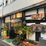 Nihonichi照片