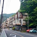 ภาพถ่ายของ Kawaguchiko Station Building