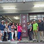 ภาพถ่ายของ Pingxi Station