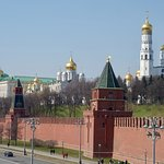 Photo of Kremlin Walls and Towers