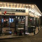 Ya Souvlaki in the centre of Corfu Town