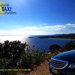 Photo of Thessaloniki Taxi Transfers