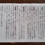 Kyu Iwasaki-tei Teien Photo