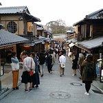 Alleys along to Kiyomitsu
