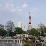Sapporo TV Tower Φωτογραφία