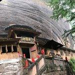Chaoyangdong (cave)