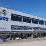 Sportpia Furano Photo