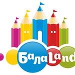 На территории Тюбетейки есть отдельный детский город Балалэнд, Вход на детскую площадку 300с