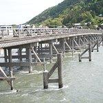 the Togetsukyo-bridge