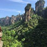 ภาพถ่ายของ Zhangjiajie National Forest Park