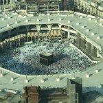 Bilde fra Pullman ZamZam Makkah