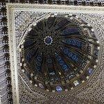 ภาพถ่ายของ สุสานโมฮัมหมัดที่ 5