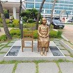 Statue of Peace
