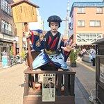 ภาพถ่ายของ Senso-ji Temple