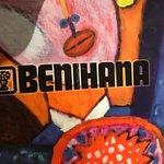 ภาพถ่ายของ เบนิฮาน่า