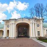 Ораниенбаум (Верхний парк) Большой Мешковский Дворец
