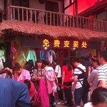 Photo of Hangzhou Songcheng