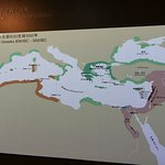 Assyrians and Alexander exhibition 900 to 300 BC