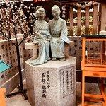 ภาพถ่ายของ Tsuyunoten Shrine