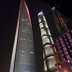 Shanghai World Financial Center (left)