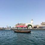 Dubai Creek fényképe