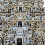 Sri Siva Subramaniya Kovil