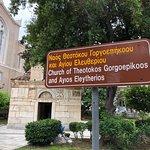 Photo of Church of Panagia Gorgoepikoos