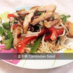 Crispy rice noodle with red & green peppers, bean sprout, Thai Basil in special fish sauce (pea