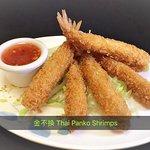 Thai Panko Shrimp