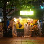 Photo of Yatai