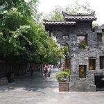 ภาพถ่ายของ Kuanzhai Alley