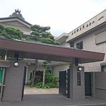 Φωτογραφία: Ichijo-ji Temple