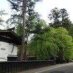 Samurai District照片