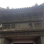 Yu Garden (Yuyuan) exit gate