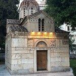 صورة فوتوغرافية لـ Monastiraki