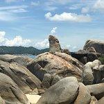 ภาพถ่ายของ หินตา หินยาย