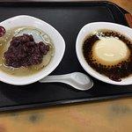 Tong Ji An Ping Tofu Pudding - Anping II ภาพถ่าย